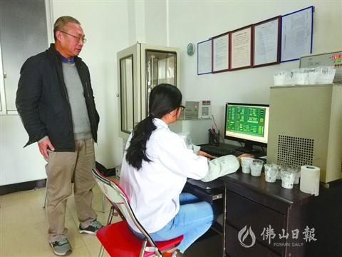 海归博士扎根三水17年,将阻燃剂、导热粉体做到华南市场第一!