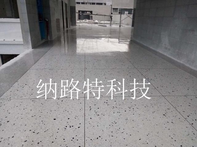 水磨石养护前景广阔,水磨石材护理培训!