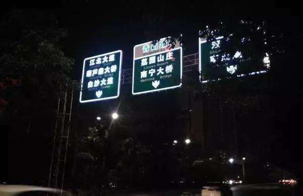 为什么高速公路没有路灯,原来如此!